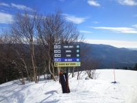 What's in a name? A few resorts create a theme for trail names. Memorable. Cutesy. Provocative (?) Credit: Don Burch
